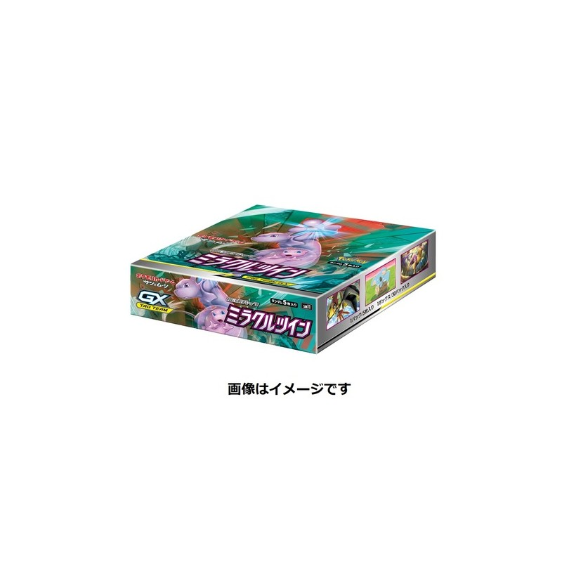 Pokemon Japanese - TCG - SM11 MIRACLE TWIN Booster Box