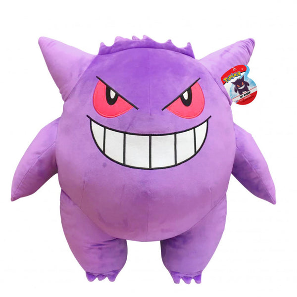 Pokemon Plush Gengar 24""