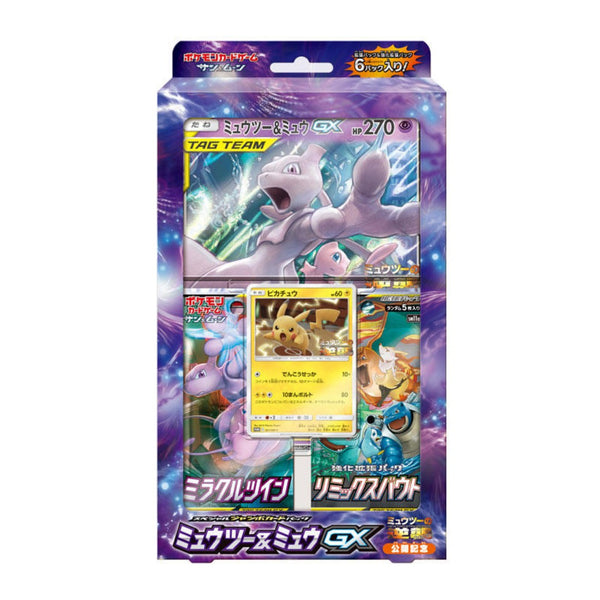 Pokemon Japanese - TCG - JUMBO CARD PACK MEWTWO & MEW GX