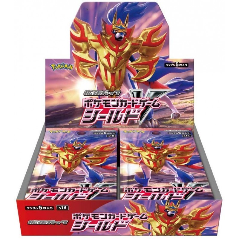 Pokemon Japanese - TCG - SH1 Shield Booster BOX