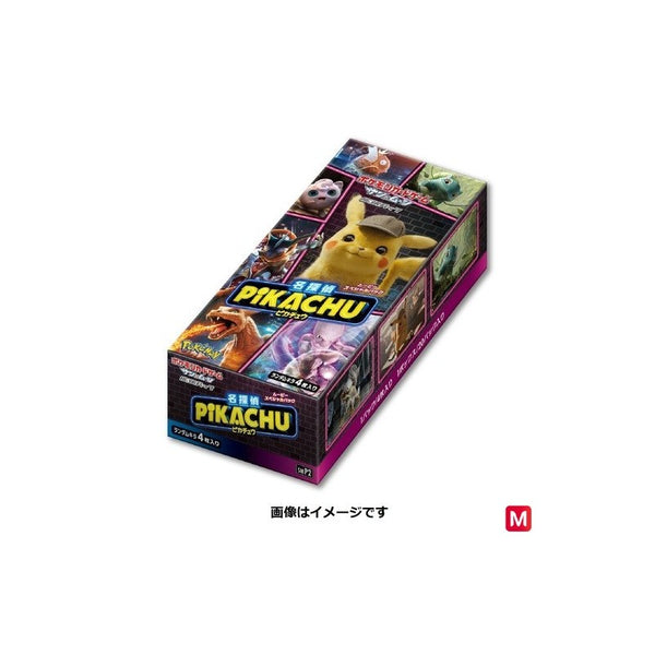 Pokemon Japanese - TCG - Special Detective Pikachu Movie Display Box