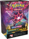 Pokemon - TCG - Darkness Ablaze Build & Battle Box