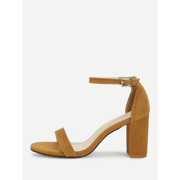 Mary Jane Heeled Sandals | Yellow Suede