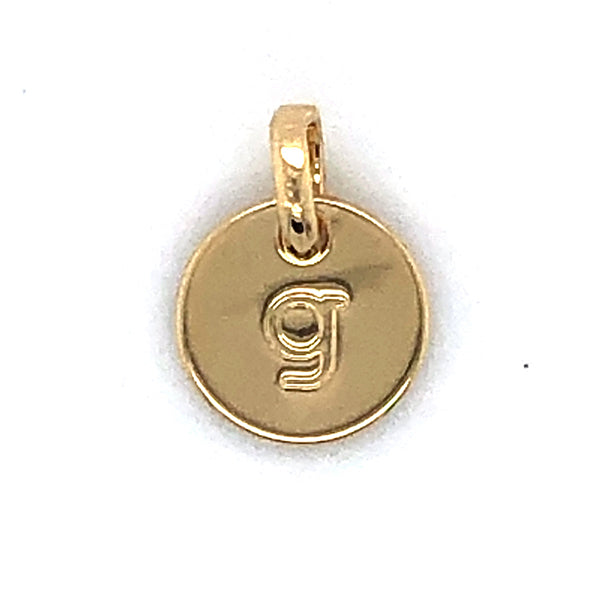 Mojo Yellow Gold Plated Initial G Charm