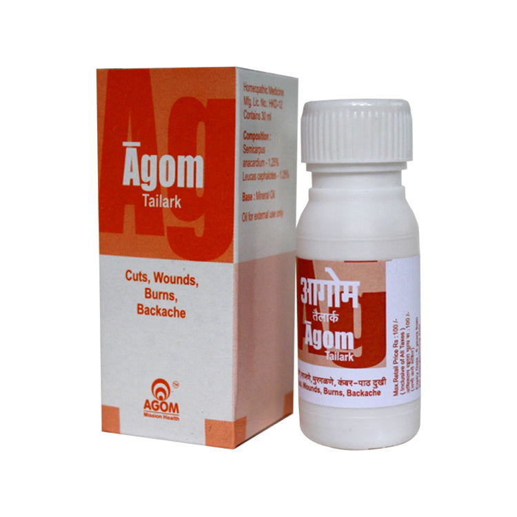 Agom Tailark -  Herbal oil for Wounds, Cuts