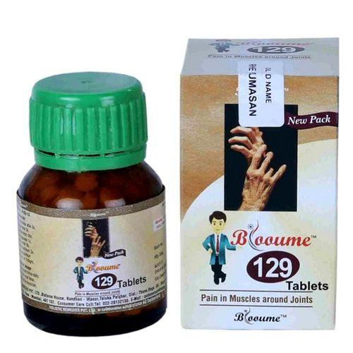 Blooume 129 (Rheumasan Tablets)