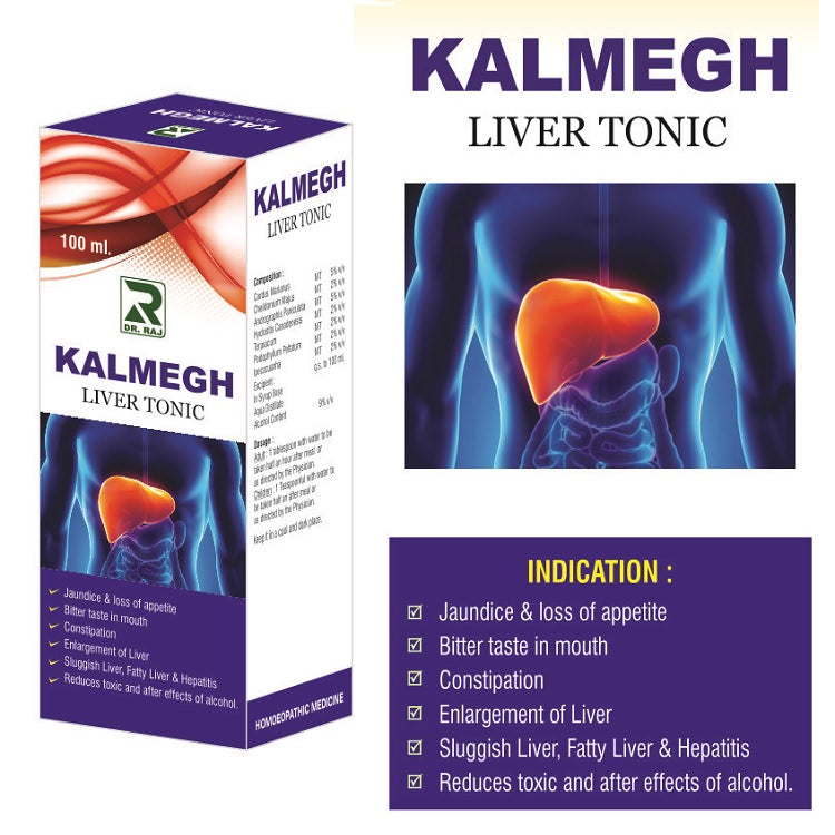 Dr Raj Kalmegh Syrup for Liver tonic with Carrdus, Chellidonium