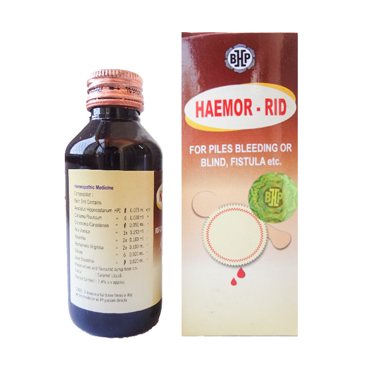 BHP Haemor Rid Syrup for Piles