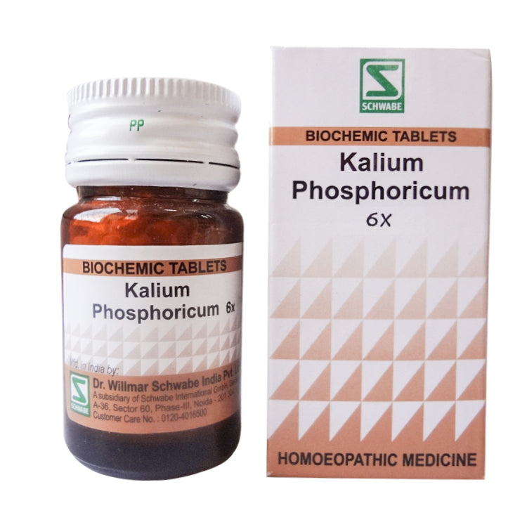 Schwabe Kali Phosphoricum Biochemics Tablets, Nerve remedy, Depression, Insomnia