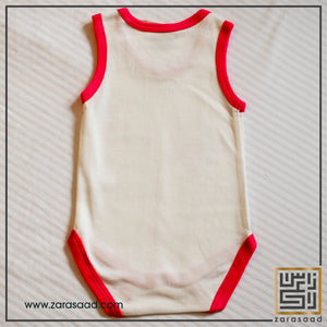 Infant Body Suit Design 4