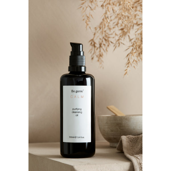 Purifying Cleansing Oil (100ml)
