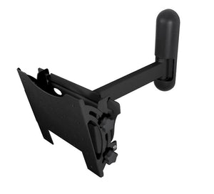 B-Tech | BTV222 Swing Arm Wall Mount