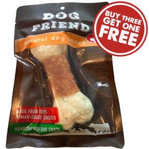 Human-Grade Chicken Breast with Organic Rawhide Bone