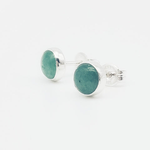 Aventurine Stud Earrings - 6mm