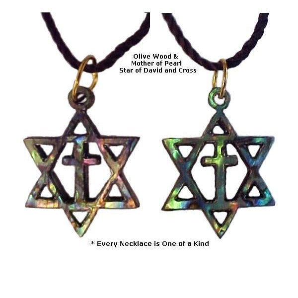 Olive Wood & Mother of Pearl Star of David & Cross
