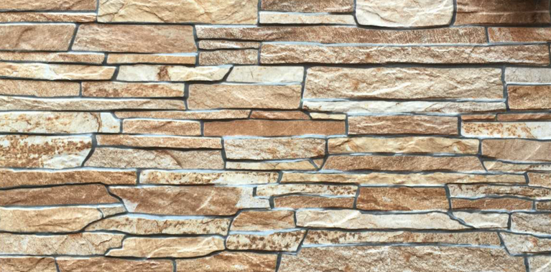 Aster Split Face Slate Decorative Multicolour Wall Tile