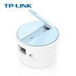 TP-Link wifi repeater TP Link 150M Mini Wireless wifi Router TL-WR708N Travel companion 802.11b 2.4G wifi routers