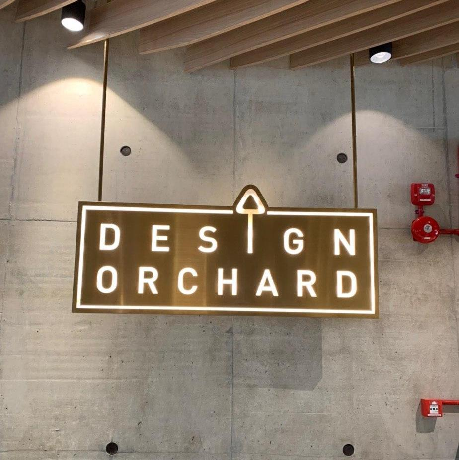 Design Orchard shopping