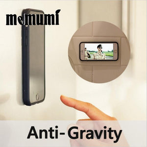 Anti-Gravity Case For iPhone & Samsung Phones: Unlock Your Phone's Potential