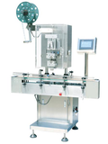 C120 Desiccant insertion machine, Promotional Wholesale Energy Saving Desiccant Insertion Machine