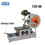 CW-88 Semi automatic cellophane wrapping machine
