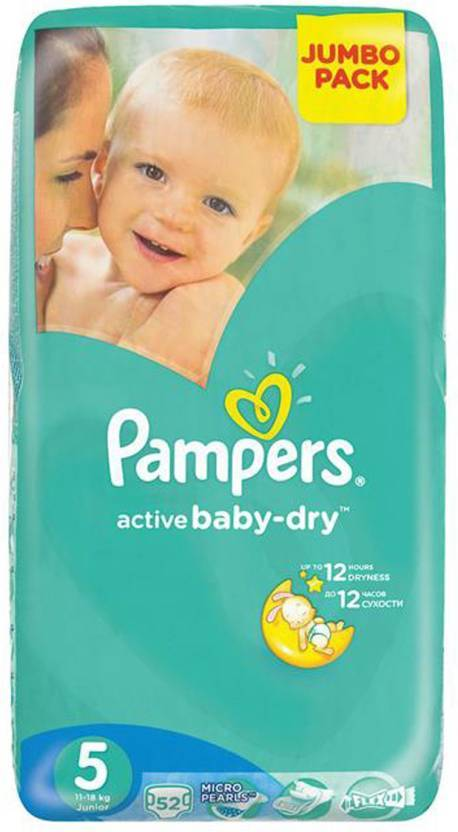 Mopani Pharmacy Baby Pampers Active Baby 5 Junior Nappies, 52's 4015400264811 108069