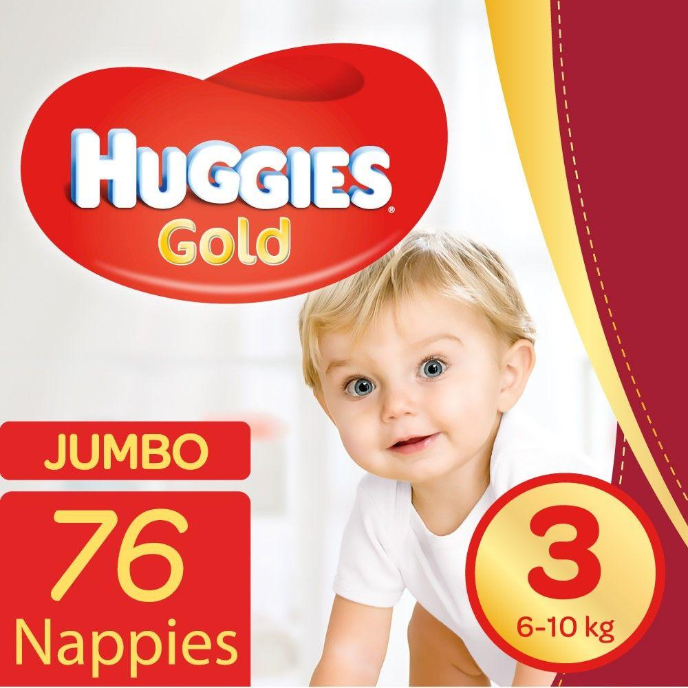 Mopani Pharmacy Baby Huggies Gold Size 3 76's 6001019910773 224179