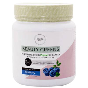 Load image into Gallery viewer, Beauty Gen Health Foods Beauty Gen Blueberry, 450g Tub 606110048446 234109
