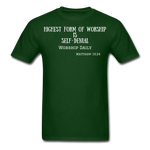 Load image into Gallery viewer, Highest Form of Worship Unisex T-Shirt - forest green