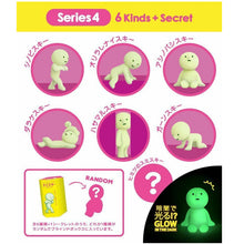Smiski Glow In The Dark Figure Series 4