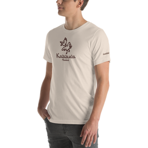 Hawaii Bird Men's T-shirt