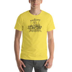 Uncle Bobo's Ship of Technology Unisex T-Shirt Yellow