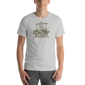 Uncle Bobo's Ship of Technology Unisex T-Shirt Light Gray