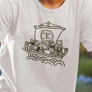Ship of Technology Unisex T-Shirt