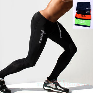 Men's Low-waist Spandex Leggings