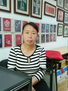 Mrs. Guo - Evergreen Cards' Card-Cutter