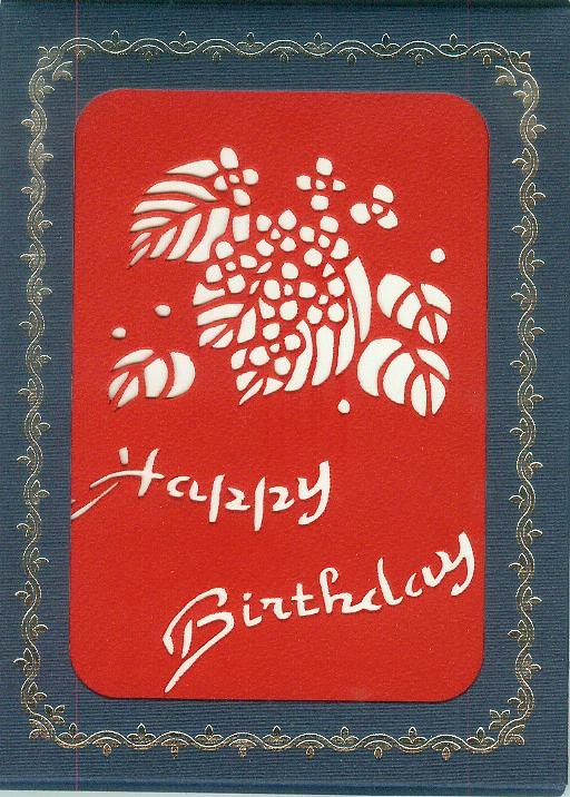 Evergreen Cards USA - 10014 Birthday Vine 10-Pack Hand-cut Greeting Cards