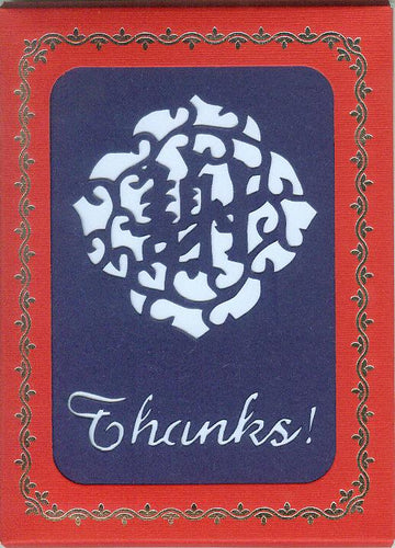 blue thanks! hand cut 10-pack greeting cards from evergreen cards