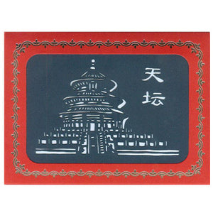 2008 The Temple of Heaven (10-Pack)