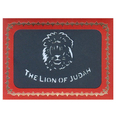 216 The Lion of Judah w/Scripture (10-Pack)