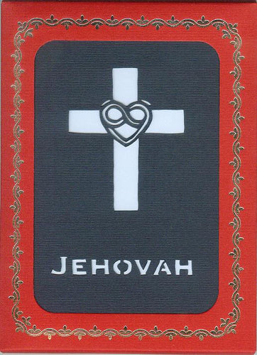 225 Jehovah w/Scripture (10-Pack)
