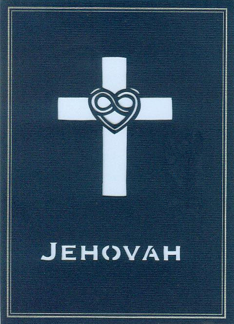 225 Jehovah w/Scripture
