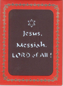 249 LORD of All! w/Scripture (10-Pack)
