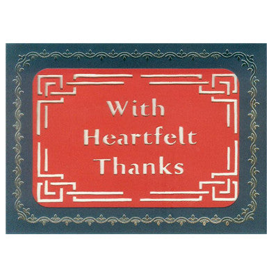 2511 With Heartfelt Thanks (10-Pack)