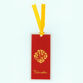 B1006R Thanks (Bookmark)