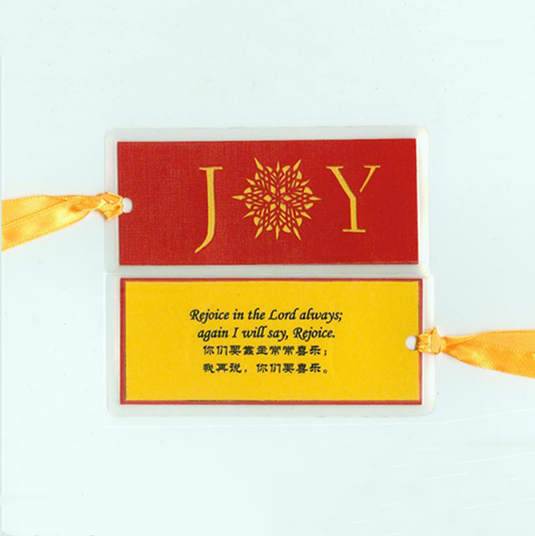 B2000 Joy w/Scripture (Bookmark)