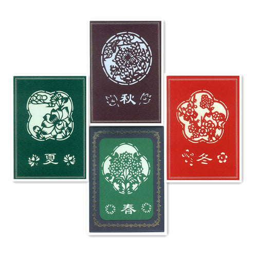 Seasons - Chinese (D-1 Set)
