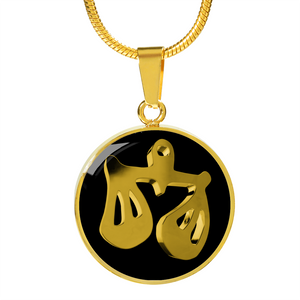 Zodiac Sign Libra Necklace