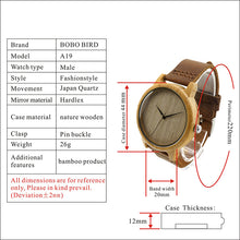 Husk - Bamboo Grainy Wooden Watch with Plain Dial