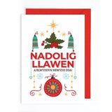 Welsh Christmas Card UK